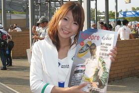 HOME INDY JAPAN MENU ≫